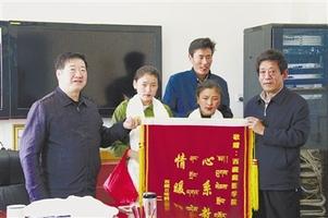 西藏藏医学院圆贫困学子求学梦