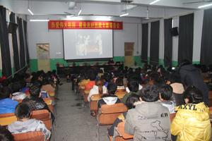 教育部内地西藏班宣讲团来石家庄宣讲