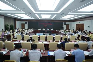 2017年全国卫生计生系统援藏工作会议在京召开