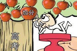 西藏建设类企业 吸纳高校毕业生可加分