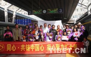 青海藏区10位先心病患儿进京接受免费救治