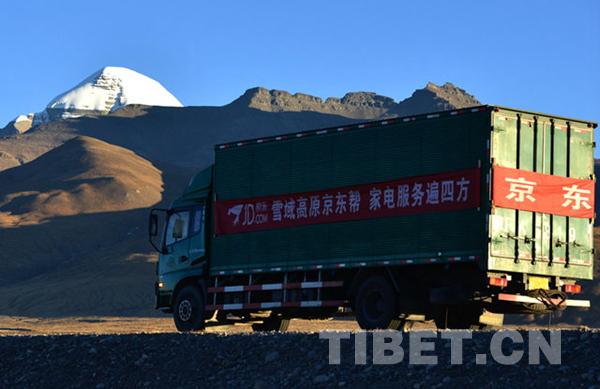 Erstmaliger Express-Service für Lhasa mit 24-Stunden-Lieferung