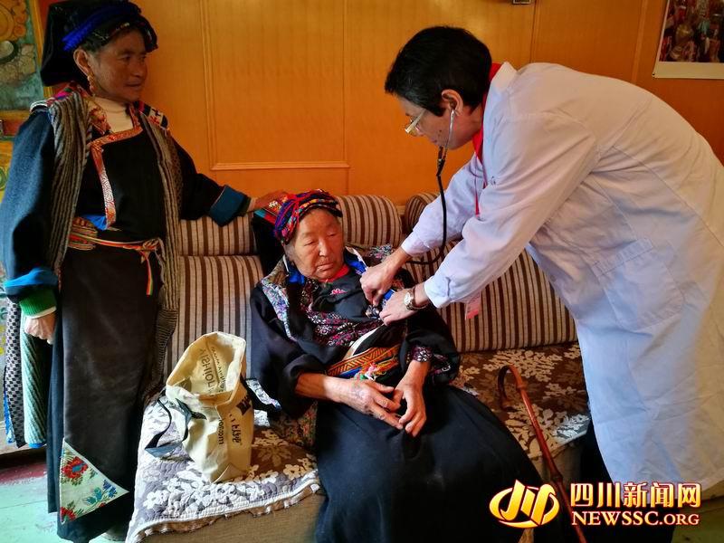 Charity-Events bieten armen Einwohnern kostenlose Behandlungen
