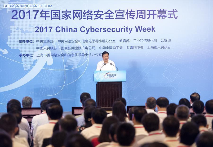 Liu Yunshan besucht eine Cyber-Sicherheit-Expo in Ostchinas Shanghai