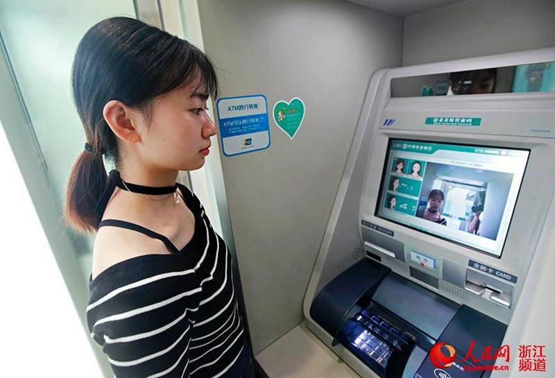 Geldauszahlung durch Gesichtserkennung in Ningbo