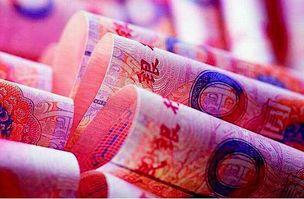 央行公开市场 连续三日净投放6000亿