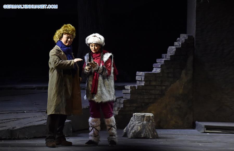 """Oper zu dem """"Zwischenfalls vom 18. September"""" in Shenyang aufgeführt"""