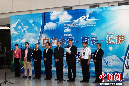 Flight route from Urumqi to Lhasa opens