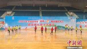阳光体育热校园—西藏青少年体育事业发展一瞥
