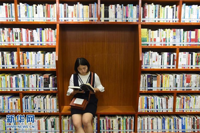 Erste Selbstbedingungsbibliothek in Chongqing