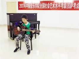 西藏学生参加中国音乐学院钢琴吉他考级