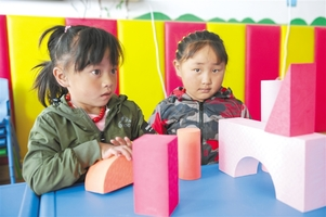 西藏加大对幼儿素质和能力教育培养