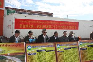 那曲地区开展全民国防教育日宣传活动