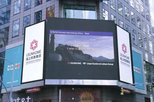 Promotion video of Princess Wencheng drama debuts on Times Square