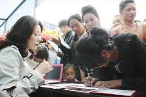 截至7月底 西藏自治区2.6万人实现转移就业
