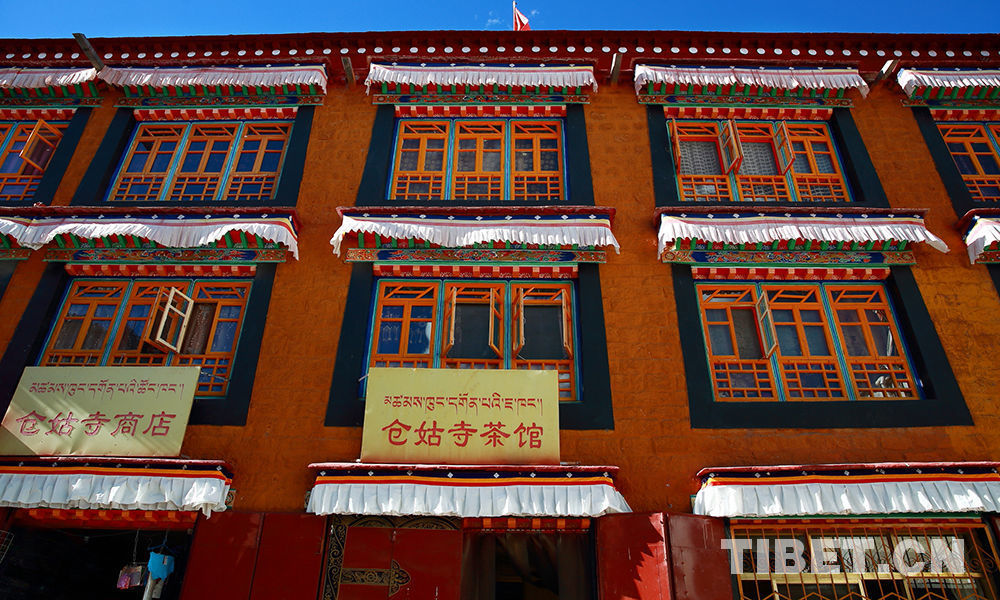 Die Süßteestube des Tsamkhong-Nonnenklosters