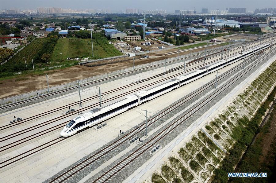 Zugstrecke Xi'an-Chengdu soll noch dieses Jahr in Betrieb gehen
