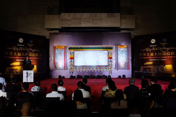 World's biggest silver painted thangka unveiled