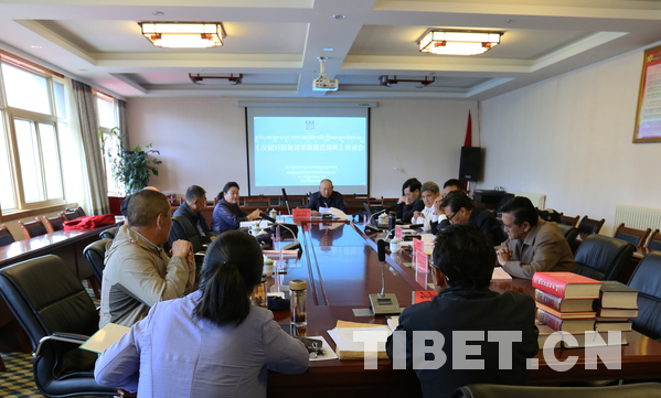 Chinese-Tibetan Dictionary of New Terminology expected to be published next year