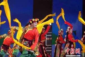 《喜迎十九大 哈达献北京》举行首场演出