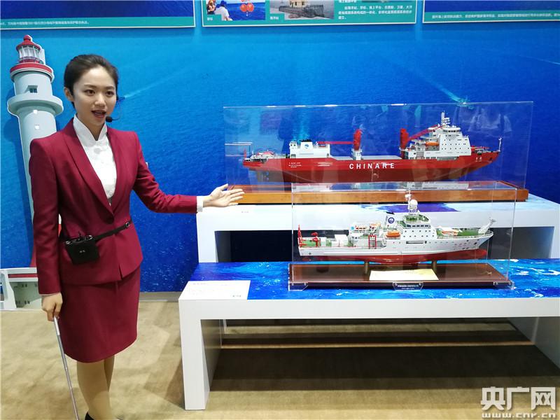 雪龙科考船模型