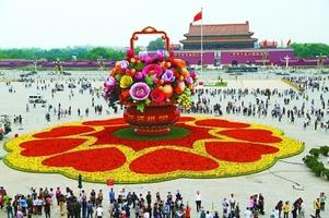 北京:欢度国庆节喜迎十九大