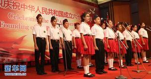 中国驻尼泊尔使馆举办国庆68周年招待会