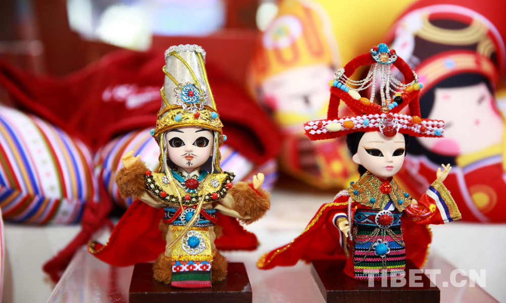 Tibetan Youth Cultural and Creative Fund established