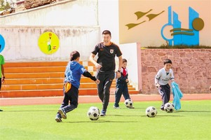 山东鲁能助推西藏足球人才培养