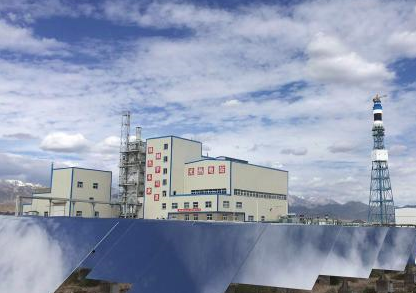 "Qinghai baut ""Weltstadt der Solarenergie"" auf"