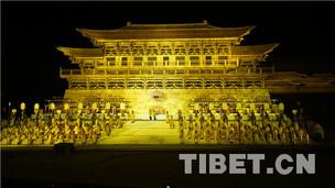 实拍西藏大型实景剧《文成公主》 曾惊艳亮相美国纽约时代广场