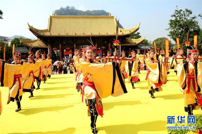 China feiert 2568. Geburtstag von Konfuzius