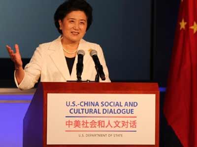 Erster chinesisch-amerikanischer Gesellschafts- und Kulturdialog in Washington