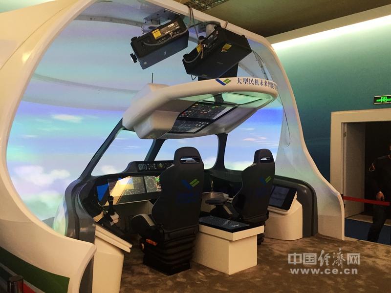 未来飞机智能驾驶舱