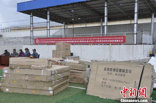 Abgelegene Schulen in Tibet erhalten finanzielle Unterstützung