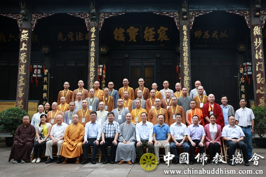 First ancient Buddhist texts restoration training course held