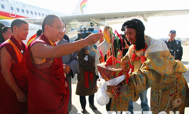 Der Panchen Lama besucht Qamdo