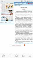 人民日报海外版:三岔口村的土豆梦想