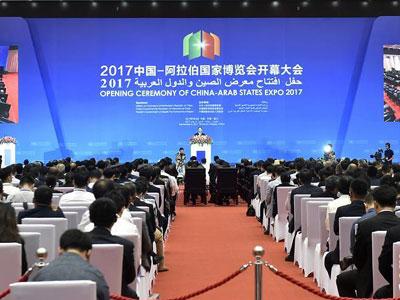 Xi Jinping plädiert für Ausbau der Zusammenarbeit mit arabischen Ländern