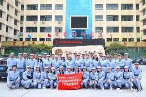 重庆江津区党外代表人士队伍建设好