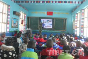 开学第一课:西藏阿里日松乡小学把普法教育引进课堂
