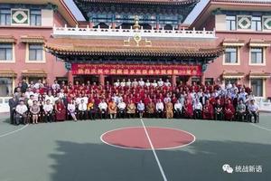 中国藏语系高级佛学院成立30周年,孙春兰提出殷切希望! 