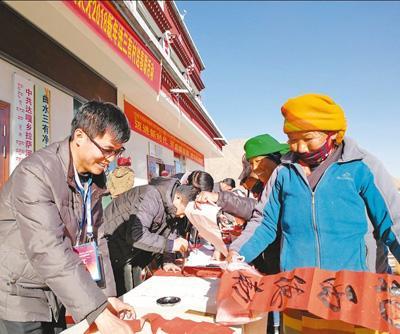 Kader für Tibet-Unterstützung schicken Bürgern Neujahrsglückwünsche