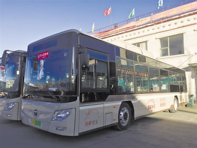 128 Busse mit erneuerbaren Energien in Lhasa in Betrieb gesetzt