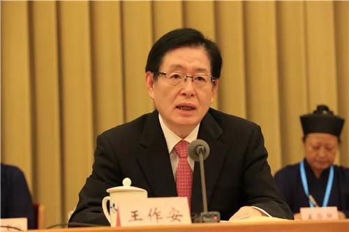 王作安:用新思想引领新时代宗教工作