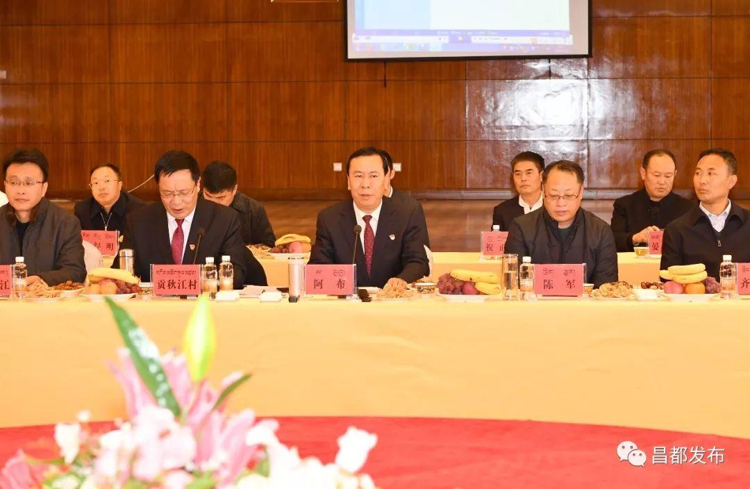昌都市委与宗教界代表人士举行迎新年座谈会