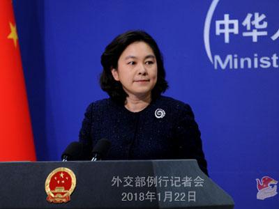China kritisiert USA für Denkweise des Kalten Krieges