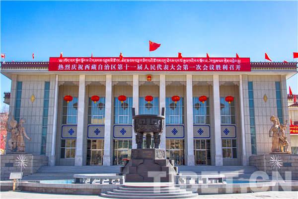 """Tibets """"zwei Tagungen"""" finden in Lhasa statt"""
