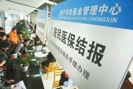 Qinghai: 397.000 Arme wurden krankenversichert
