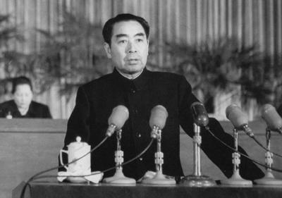 统战宣传不重要?67年前周总理这样说!